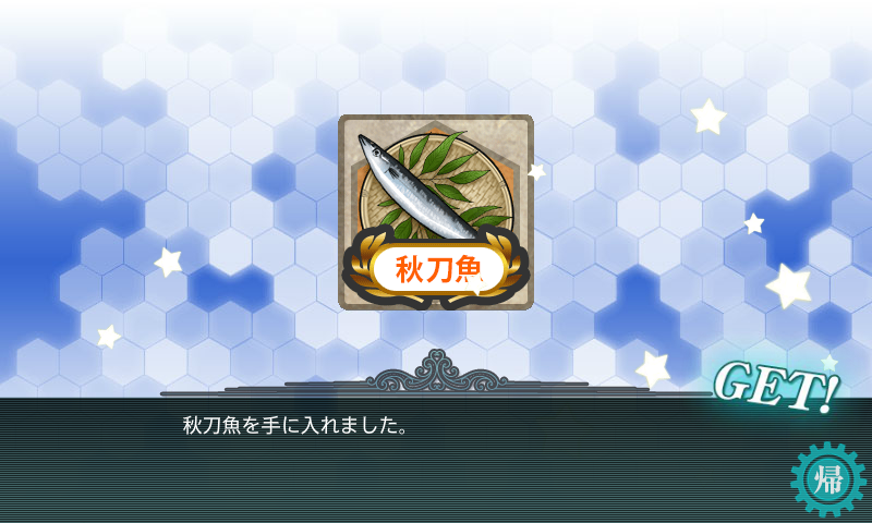 kancolle16102901.png