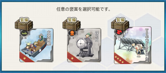 kancolle16102904.png