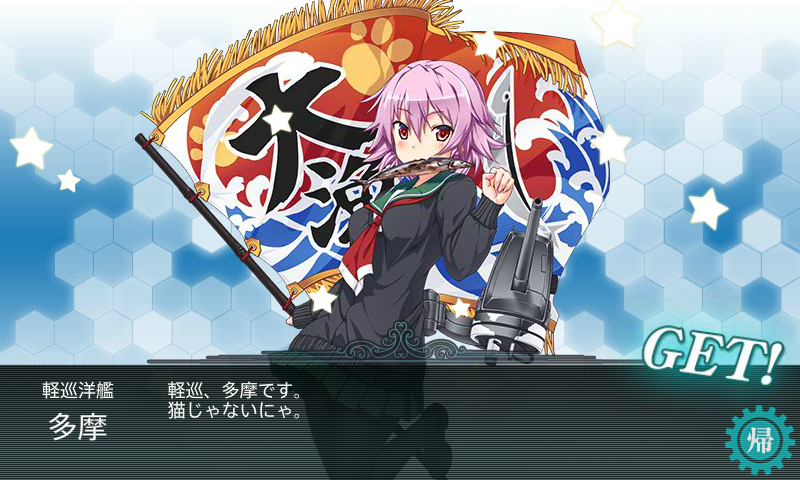 kancolle16103101.png