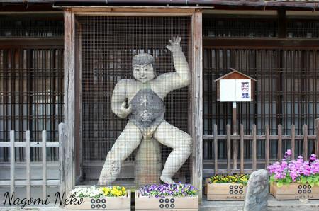 kudoyama3 (450x298)