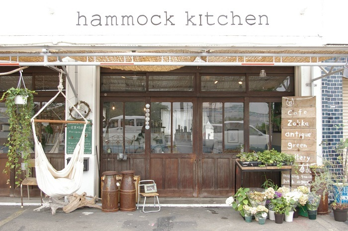 hammock kitchen1