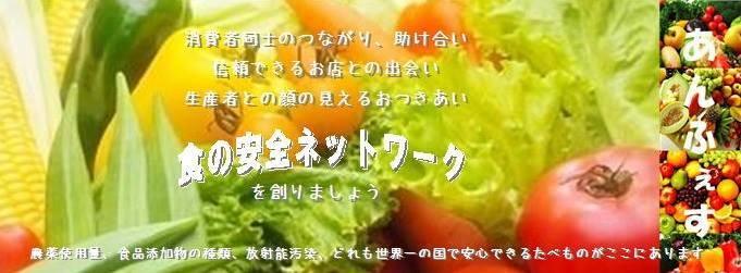 An_Fes1.jpg