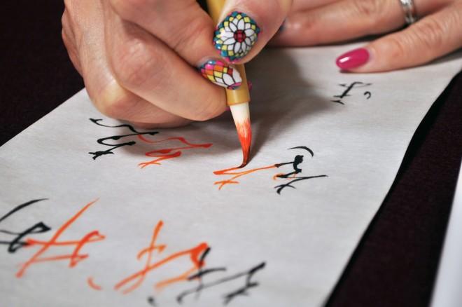 Okikichiri_Calligraphy1.jpg