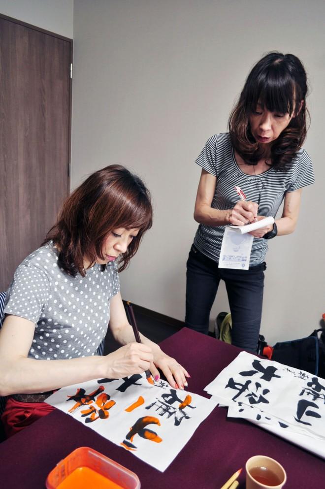 Okikichiri_Calligraphy3.jpg