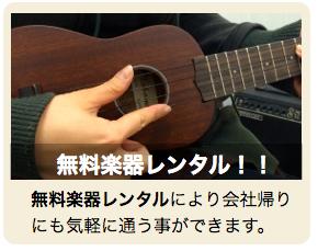 Seed_Music_School2.jpg