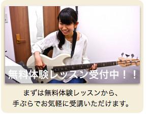 Seed_Music_School4.jpg