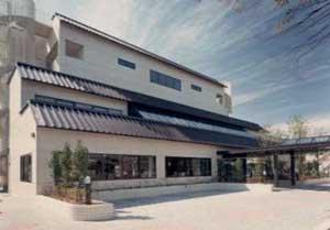 Yu-Ai_Centre.jpg