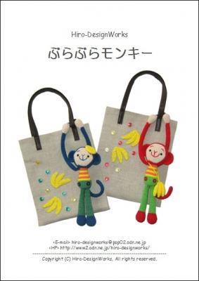buramon_amizu_waku_2016082808342491a.jpg