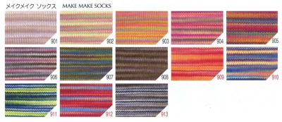 make2socks_r.jpg
