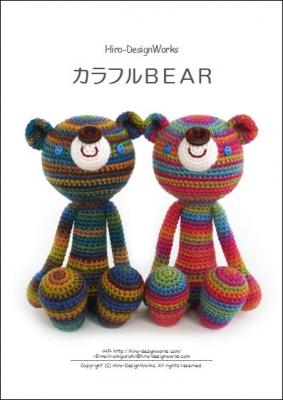 mixbear_amizu_waku.jpg