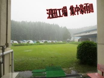 縮小沼田工場集中豪雨のコピー