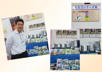 s広川展示会のコピー