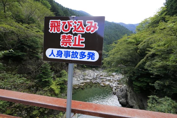 2016_0911_46.jpg
