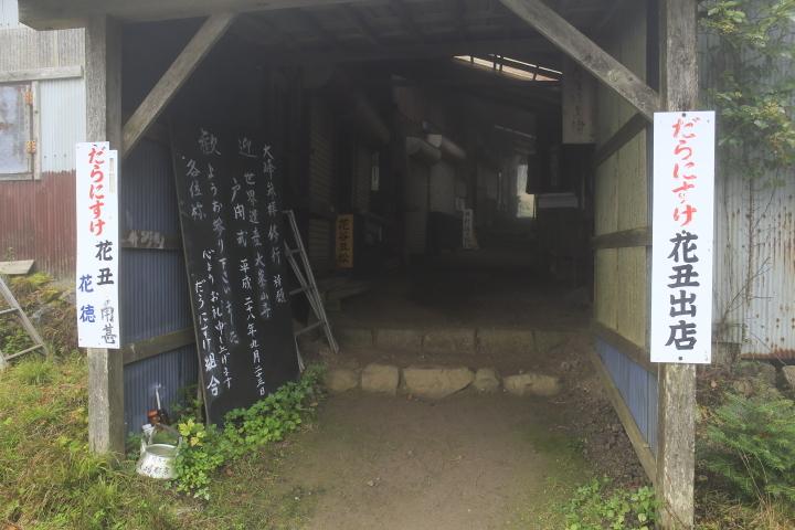 2016_1002_17.jpg