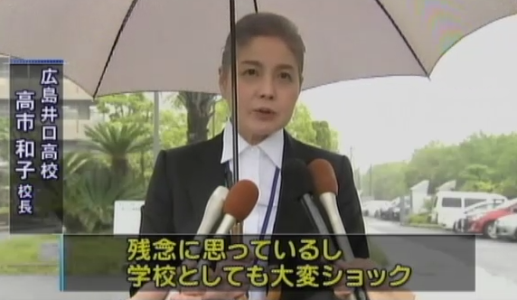 井口高校高市校長