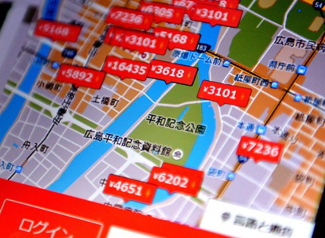 広島市 民泊
