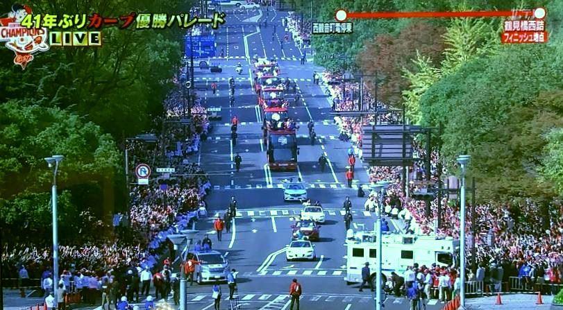 カープパレード3
