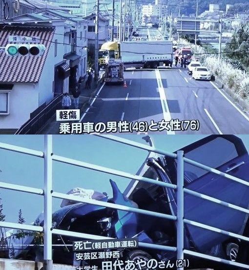 安芸区 国道2号事故01