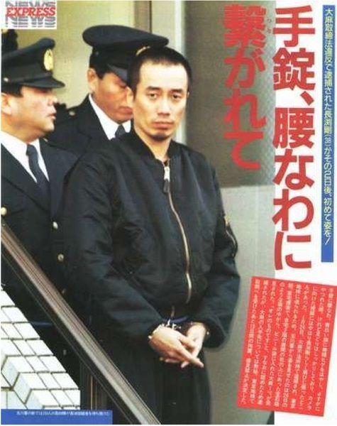 nagabuchi.jpg