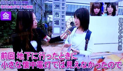 shiomura01.jpg