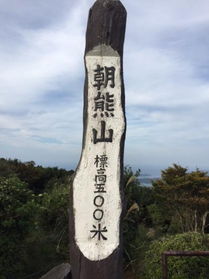 朝熊山1【縮小】