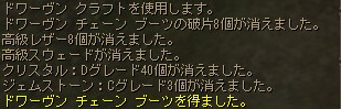 201607302110109a5.jpg