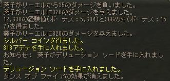 20160829121517626.jpg