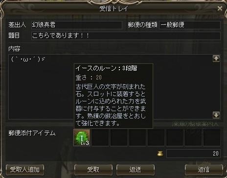 20160926163438148.jpg