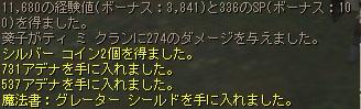 20161022000223fd9.jpg