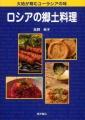 cocinaeurasia2006