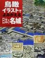 siro2011ogiwara.jpg