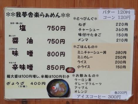 20161026 (11)R