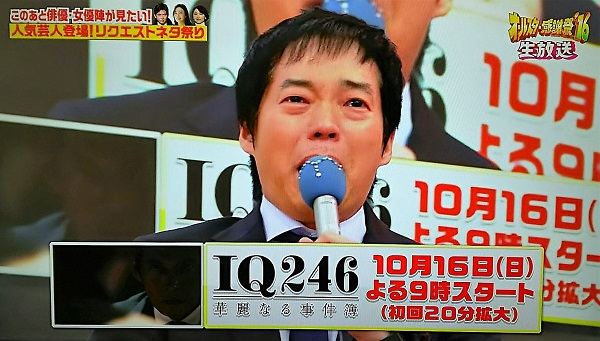 20161026用・19