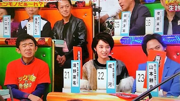 20161026用・荻野目ちゃん?