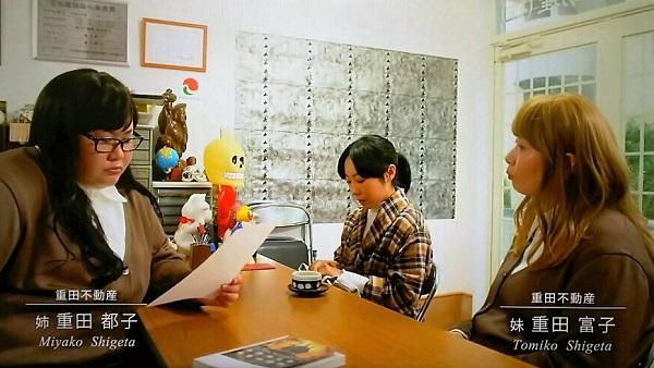 20161028用・吉祥寺