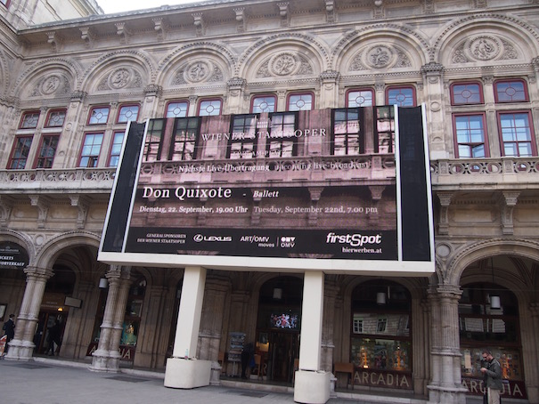 ウィーンオペラ座1