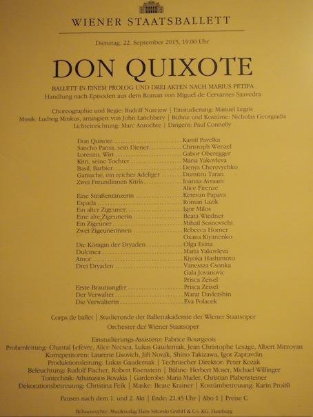 ウィーンオペラ座3