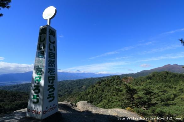 昇仙峡展望台ーSN