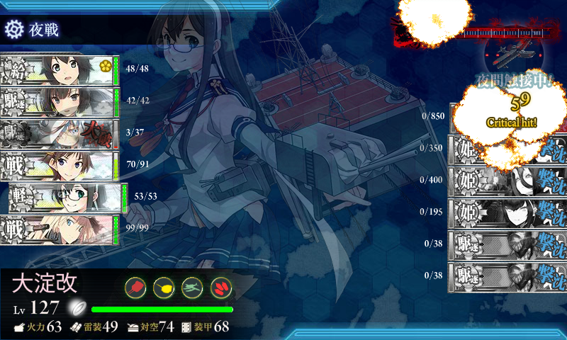 kancolle_20160517-170754408.png