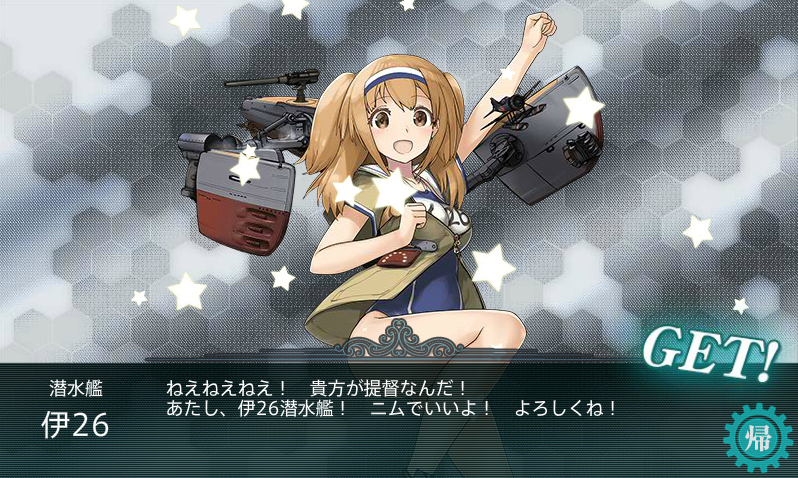 kancolle_20160820-224654309.png