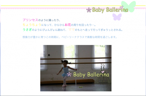 baby_convert_20161019193648.png