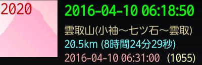2016041032.jpg
