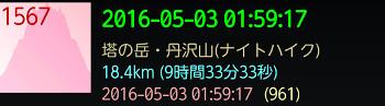 2016050345.jpg