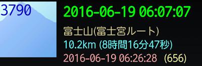 2016061954.jpg