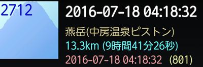 2016071839.jpg