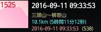 2016091137.jpg