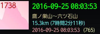2016092560.jpg