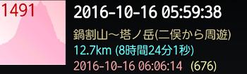 2016101644.jpg