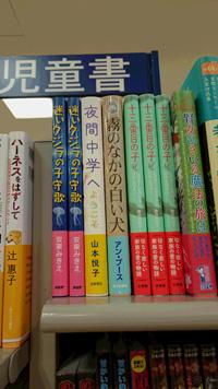 daiichimurabitohakken