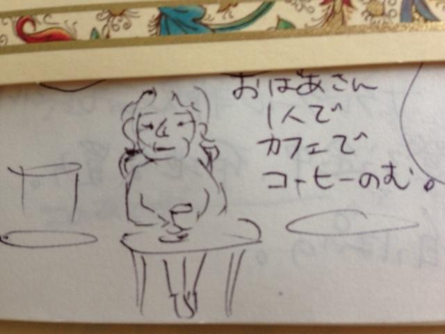 IMG_9674.jpg